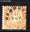 AD Staaten Baden Mi. Nr. 15 o Wappen 9 Kreuzer