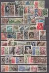 Sowjetunion Superlot kompletter Ausgaben 1925 - 1935  ( S 1491 )