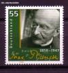 Bund Mi. Nr. 2658 Max Planck **