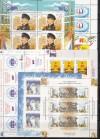 Russische F�rderation  6 verschiedene Kleinbogen ** 2002 - 2003  ( K 2 )
