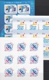 Russische F�rderation   3 verschiedene sk Folienbl�tter 2010 **   ( K 9 )