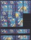 DDR Zusammendr. v. Mi. 1636 - 43  Weltraum KB 1971 kompl. 14 Zdr. **