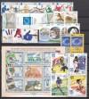 Olympische Spiele 2004 Superlot kompletter ** Ausgaben ( S 730 )
