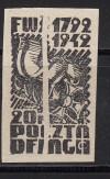 Kriegsgefangenenlagerpost Woldenberg Mi. Nr. 5 (*) SD gepr�ft