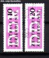 DDR Dienstmarken B Verwaltungspost A Mi. Nr. 14 - 15 **