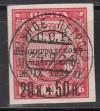 Sowjetunion Mi. Nr. 266 z o Hochwassergesch�digte gestrichenes Papier