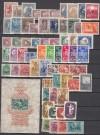 Ungarn Lot * Falz Ausgaben 1922 - 1939 ( S 1057 )