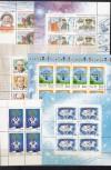 Russische F�rderation 6 verschiedene Kleinbogen 2001 ** ( K 34 )