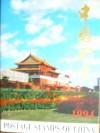 China VR Jahresausgaben komplett 1994 in Schmuckfolder