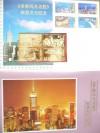 China VR Ansichten von Hongkong 1995 mit Goldbriefmarken