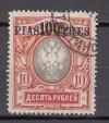 Russland Mi. Nr. 68 Staatspost in t�rkischer W�hrung