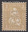 Schweiz Mi. Nr. 36 Sitzende Helvetia Faserpapier *