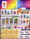 Hong Kong Superlot ** Ausgaben mit ATM ( S 88 )