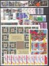 Niederlande Jahrgang 1991 ** komplett ( S 938 )