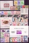 �bersee Lot Ausgaben Olympische Spiele ** 1960 ( S 298 )