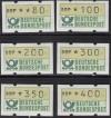 Bund ATM Satz DBP Emblem  Mi.  1.2 hu VS 9 **
