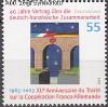 Bund Mi. Nr. 2311 ** Deutsch-Franz. Zusammenarbeit