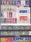 Rum�nien Lot kompletter ** Ausgaben 1960  ( S 1232 )