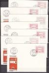 ATM Portugal Mi. Nr. 1 FDC ( 57 )
