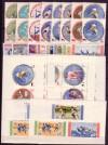 Dominikanische Rep. Ausgaben Olympische Spiele ** 1960 ( S 300 )