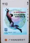 Telefonkarte China Fußball WM Damen 1991 ( TK 14 )