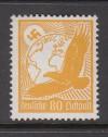 DR Mi. Nr. 536 y ** Flugpost 1934 waagrechte Riffelung geprüft