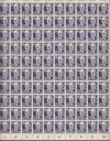 DDR Mi. Nr. 339 v und z ** Ganzbogen inkl. Plattenfehlern 2 x III und IV