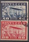 Sowjetunion Mi. Nr. 390 - 391 A o  Luftschiff
