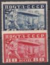Sowjetunion Mi. Nr. 390 – 391 B ** Besuch Luftschiff weit gezähnt