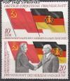DDR Mi. Nr. 1759 - 1760 ** Deutsch-Sowjetische Freundschaft