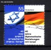 Bund Mi. Nr. 2498 ** Diplomat. Beziehung mit Israel