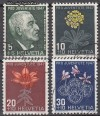 Schweiz Mi. Nr. 488 - 491 Pro Juventute 1947 o