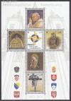 Österreich Block 24 Katholikentag **