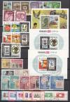 Lot Tag der Briefmarke verschiedener L�nder o ( S 844 )