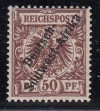 Deutsche Kolonien Deutsch Südwestafrika Mi. Nr. II **