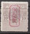 Besetzungsausgaben 1914-18 Rumänien Kriegssteuer Mi. Nr. 6 **