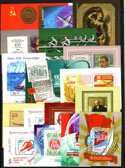 Österreich 1970-1979 Österreich Ab 1945 1353-1380 Postfrisch Österreich Jahrgang 1971 Michel Nr