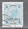 Österreichische Post auf Kreta Mi. Nr. 8 B o gezähnt 13:12 1/2