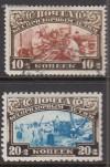 Sowjetunion Mi. Nr. 361 - 362 o  Kinderhilfe 1929