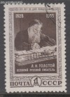 Sowjetunion Mi. Nr. 1676 o  Geburtstag Tolstoj