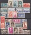Frankreich Luxusjahrgang 1939 ** komplett  ( S 1878 )