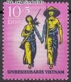 DDR Mi. Nr. 1476 ** Unbesiegbares Vietnam