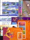 Hong Kong Blocklot ** 7 versch. Bl. 90er Jahre ( S 81 )