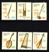 China Macau Mi. Nr. 552 - 557 ** Ameripex 86 Musikinstrumente