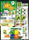 Turkmenistan Superlot ** 1992 - 1993 ( S 538 )