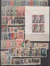Sowjetunion Luxusjahrgang 1945 o komplett ( S 2094 )