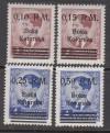 Besetzung II. WK Kotor Mi. Nr. 7 - 10 ** Marken Jugosl. mit Aufdruck