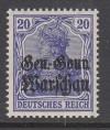 Besetzung I. WK Deutsche Post in Polen Mi. Nr. 13 d ** geprüft