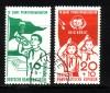 DDR Mi. Nr. 645 - 646 o Pionierorganisation