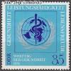 DDR Mi. Nr. 1748 ** Welt-Gesundheitstag